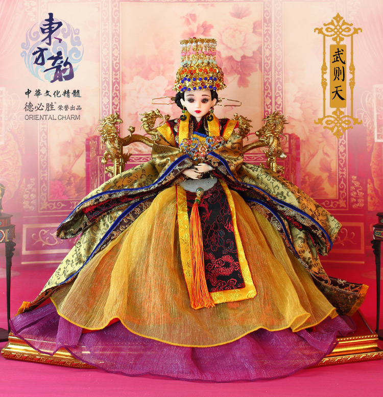 ICY BLYTH BJD neo Fortune days Chinese style doll East Charm Empress Wu including clothes, stand and box 35cm Limited