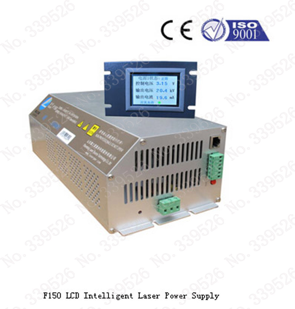 HY-Z150 LCD Intelligent Laser Power Supply for co2 laser engraving and cutting machine