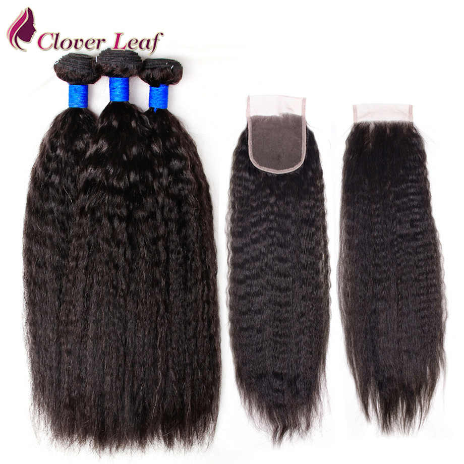 Clover Leaf Yaki Straight Hair Brazilian Hair Weave 3 Bundles with 4X4 lace closure Human Hair Bundles With 4*4 Closure Remy
