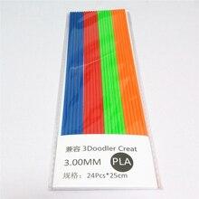 Straight 3.0 3D Filaments 24 pcs/Set