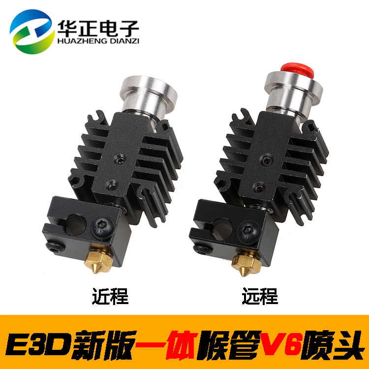 Chinese Positron E3D Printing Head Sprinkler New V6 Print Head Heating End Sprinkler Remote Feeding Accessories