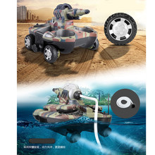 RC Tank Amphibious Radio Control Rc Kit Land Water Robotic Remote Control Tank Toy For Boys Model Rc Military Plastic Battle Toy(China)