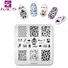 KADS New Arrive nail art cartoon stamp plate fashion cat & fish newly nail varnish stamp diy nail art stamp tools