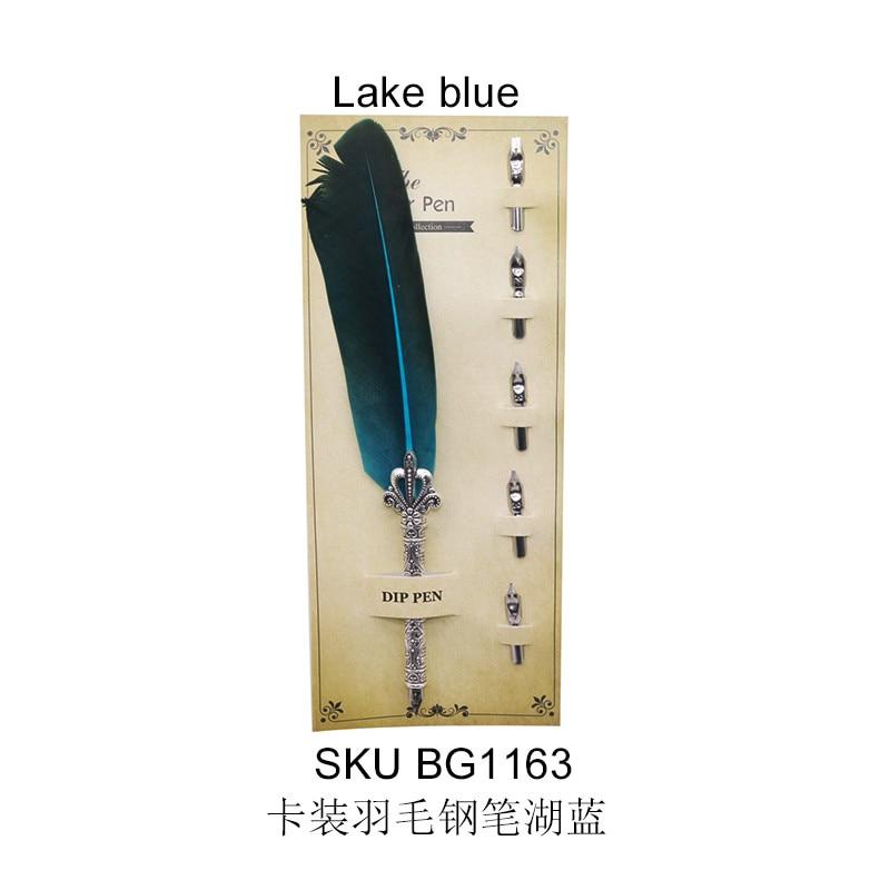 BG1163 卡装羽毛钢笔湖蓝