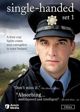 《单枪出动 第一季》2007年爱尔兰剧情,惊悚电视剧在线观看