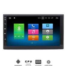 7 дюймов 2 DIN Android 8,0 Универсальный Автомобильный gps стерео плеер Автомагнитола с Octa core 4 ГБ ОЗУ 32 ГБ rom аудио головное устройство мультимедиа
