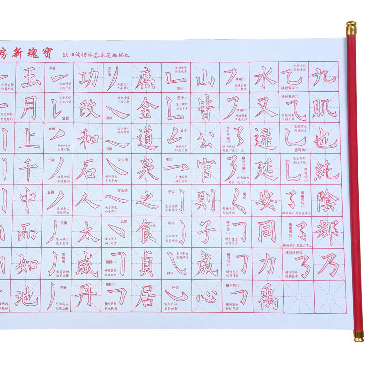 Chinese Calligraphy Magic Water Writing Cloth Papers