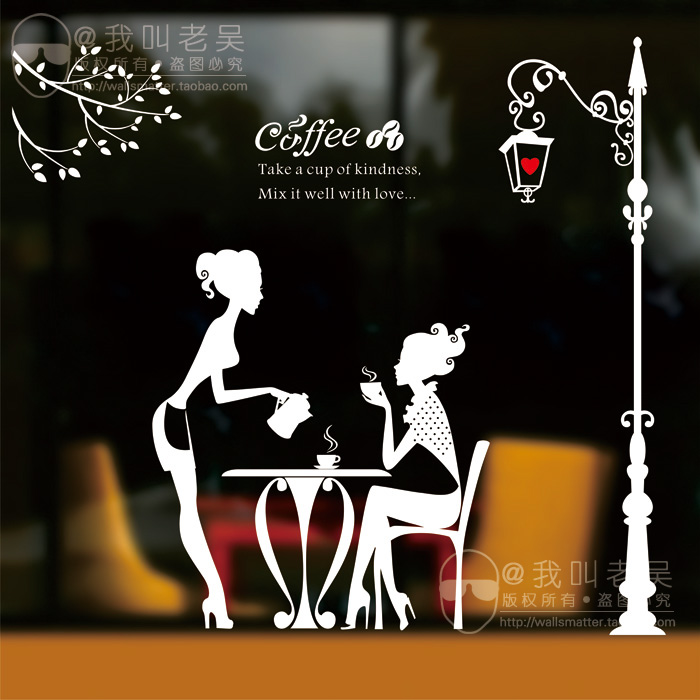 Fine Chemicals Street Cafe Coffee Tea Shop Wall Stickers