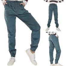 b027cd9affa Corduroy Pants Womens Casual Loose Winter Pants Autumn 2018 New Fashionable  High Waist Trousers Pantaloons Ladies Harem Trousers