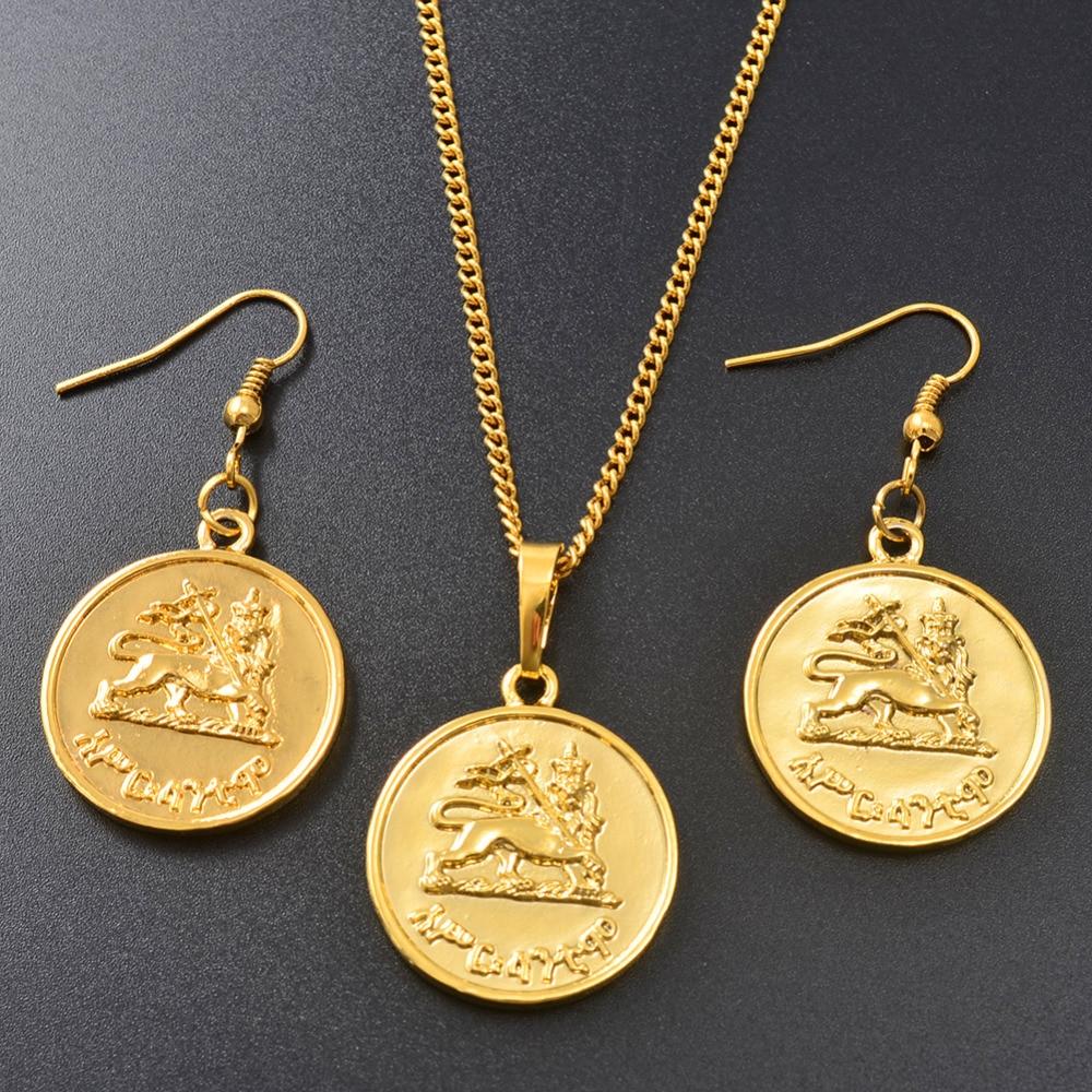 Ethiopian Coins Pendant...