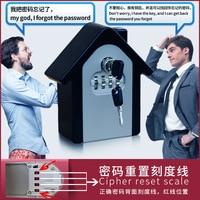 Newest Wall Mounted 4 Digit Combination Password Key Storage Security Safe Digital Lock Outdoor Indoor Key Lock Box Safe