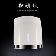 AosHa Полностью Автоматическая Индукционная гостиничная ванная комната интеллектуальная высокоскоростная стиральная сушилка для рук