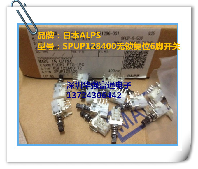 10pcs Spot original ALPS unlocked push and pull switch SPUP128400 reset horizontal double foot 6 feet small switch 10pcs lot original alps alps srgpjj1100 shuttle type switch about 160 degrees reset switch