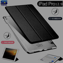 SUREHIN Nice smart leather case for apple ipad pro 12.9 case cover fit 1 Generation 2015 Year transparent back slim thin sleeve