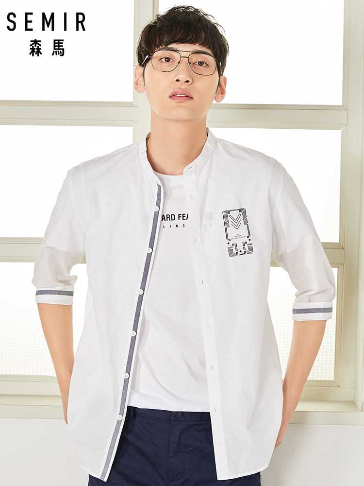 SEMIR New 2019 Men's Autumn Casual Formal Men shirts Solid Slim Fit Short Sleeve Solid White Shirts