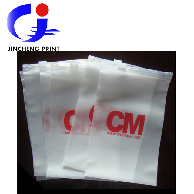 Free Shipping Plastic Ziplock Clothing Bags Custom Logo Print Clothes Storage Ng Zipper Front