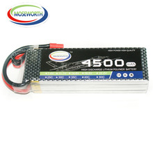 New 4S RC Lipo Battery 4S 14 8V 4500mAh 25C For RC Drone Car Quadcopter Helicopter