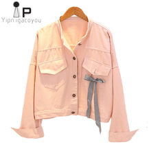 Корейская джинсовая куртка Для женщин длинный рукав пальто 2018 осень  повседневные Harajuku Большие размеры Мыть Розовый 53802451d74