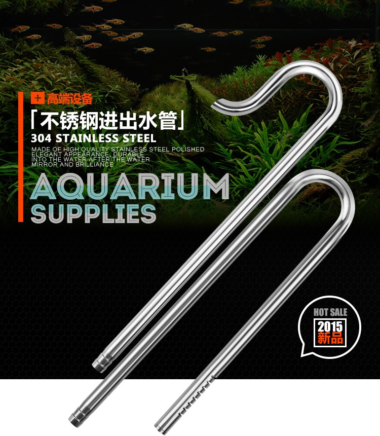 Lily jet pipe stainless steel inflow outflow fish water plant tank landscape aquarium ADA style