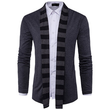 2017 wholesale trade new men's personality free fashion sweater cardigan sweater buckle