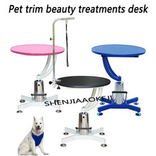 Pet dog grooming table Hydraulic lift chair Pet trim beauty treatments desk Bearing capacity 50KG pet supplies 1pc()