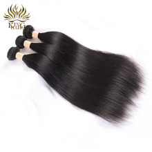 Король прямо человеческих волос 100% Малайзии плетение волос Комплект S Волосы Remy утка 1 пучок Нет Сарай не клубок могут быть окрашены