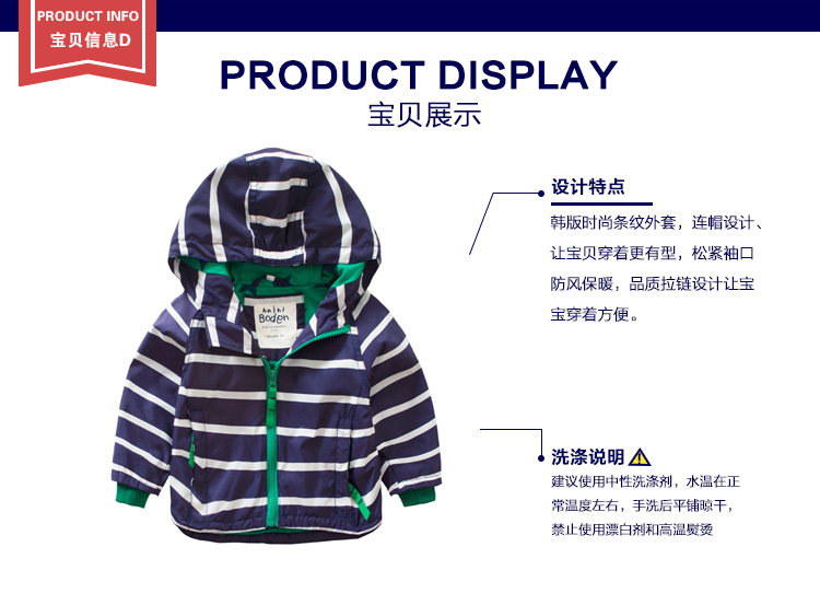HTB16JE7PFXXXXaTXVXXq6xXFXXXa - Children Baby Boy Jacket Coat Clothes Jackets For Boys 2016 Spring Windbreaker Enfant Kids Coats manteau garcon casaco menina