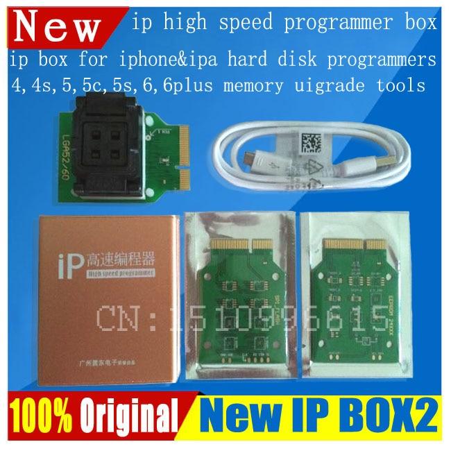 Ip Box 2 скачать программу - фото 7