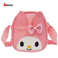 AMLETG New Designer Brand Mochila Children's School Bag Kindergarten Princess Backpack Cute Princess Bag College Wind Soft Back(China)