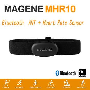 Bluetooth4 0 ANT + czujnik tętna kompatybilny GARMIN Bryton IGPSPORT komputer działający rower sportowy monitor pracy serca pas piersiowy tanie i dobre opinie Other magene