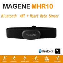 Bluetooth 4,0 ANT + датчик сердечного ритма совместимый с GARMIN Bryton IGPSPORT компьютер для бега спортивный велосипед монитор сердца нагрудный ремень