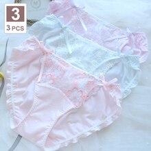 Culotte en coton grande taille, Sexy, culotte en maille avec nœud papillon, Kawaii, pour femmes