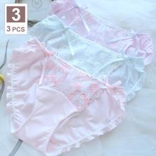 Kawaii Quần Lót Size Lớn Quần Lót Sexy Nơ Lưới Dễ Thương Cotton nữ Quần Đùi Plus Quần Lót Size Nữ