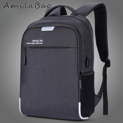Businesss backpack Waterproof Shoulders Fashion USB interface High capacity High school students bag notebook bag MEYBB030Businesss backpack Waterproof Shoulders Fashion USB interface High capacity High school students bag notebook bag MEYBB030