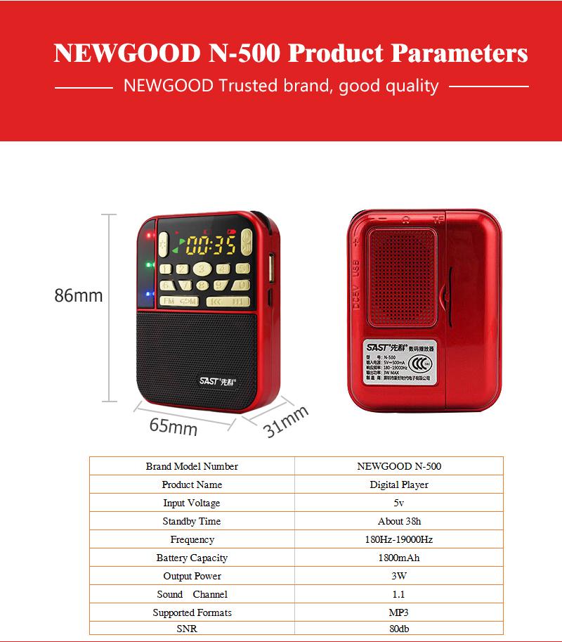 N-500 radio discr (3)