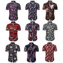 Social Shirt Men Linen Cotton Floral Fashion Casual Hawaiian for Man Short-sleeved Blouse Mens Clothes Slim fit