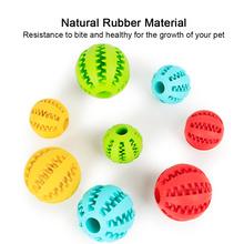 5CM Pet Dog Interactive Natural Rubber Ball Cat Puppy Chew Toy Food Dispenser Ball Bite-Resistant Clean Teeth Pet Playing Balls