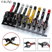 4 Colors Extendable Adjustable Motorcycle Motorbike Brake Clutch Levers For Yamaha TMAX 500 TMAX530 TMAX 500
