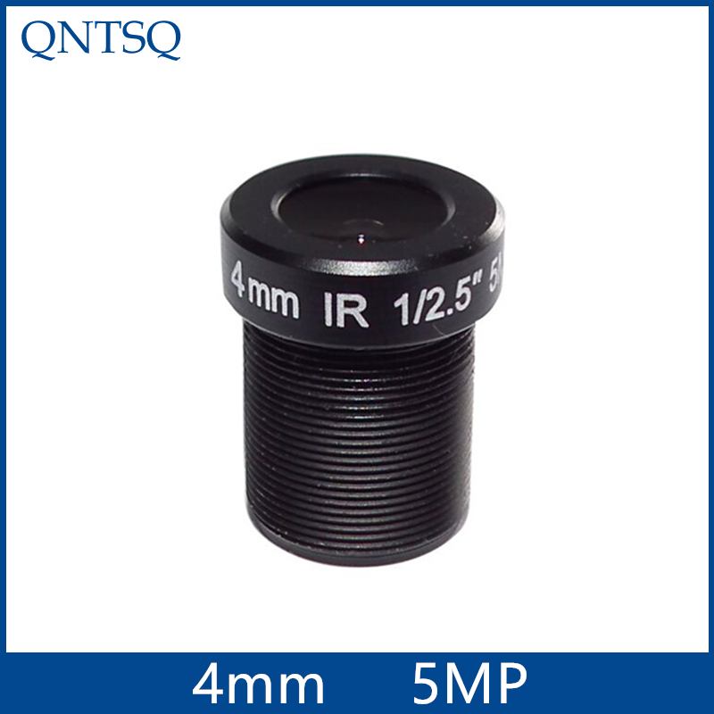 5MP cctv camera lens4mm Fixed Iris lens, 1/2.5