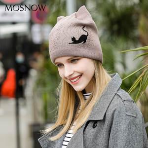 132e5e6c0c4 Girls Cat Ear Bow Female Black Ladies Hat Knitting Cap