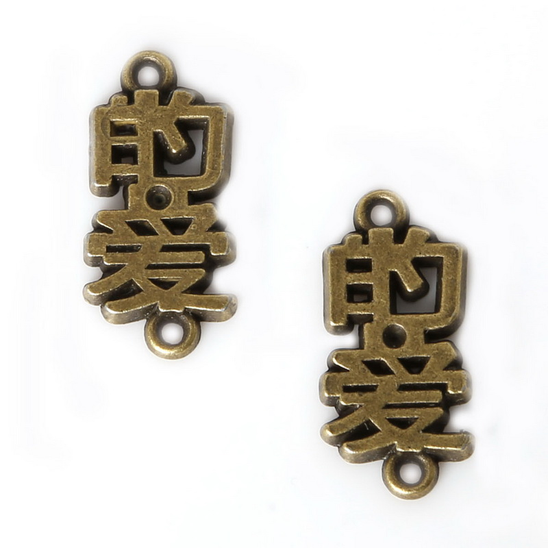 Buy Chinese Character Charms And Get Free Shipping On Aliexpress