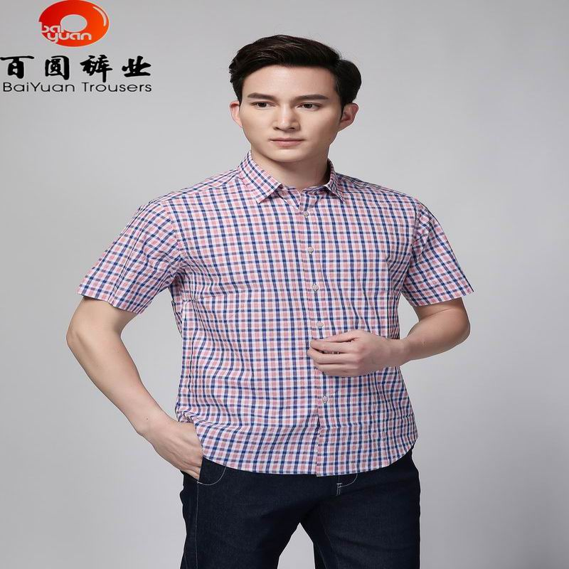 2017 Pink Plaid Men Shirt Short Sleeve Men's Clothes Fashion Casual Oxford Cotton Dress Shirts High Quality Multicolor 8W17U114