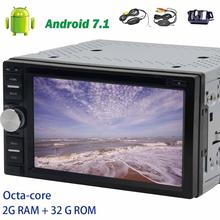 7 inch 2din GPS Navigation Android 7.1 Octa Core Car DVD Player Support FM/AM/RDS Radio OBD2 4G/3G WIFI+wireless rearview camera
