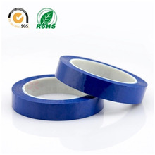 цена на Blue Mara Tape series Thick 0.06mm Long 66m Transformer Battery Insulating Tape High Ttemperature Resistant Withstand Voltage