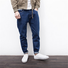 2015 NEW Autumn Korean Slim feet trousers influx of men jeans Harlan feet beam Size M,L,XL,XXL
