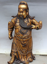 free shipping 150610 S1280 17″ Old China Bronze 24K Gold Gilt Stand Guan Gong Yu Warrior God knight Statue