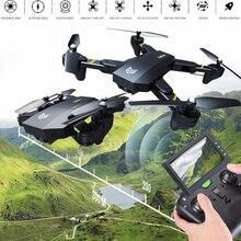 S25 Headless режим Quadcopter 2,4 ГГц 4 осевой гироскоп фиксированная Высокая складной FPV Drone Складная самолета Вертолет Нет камеры