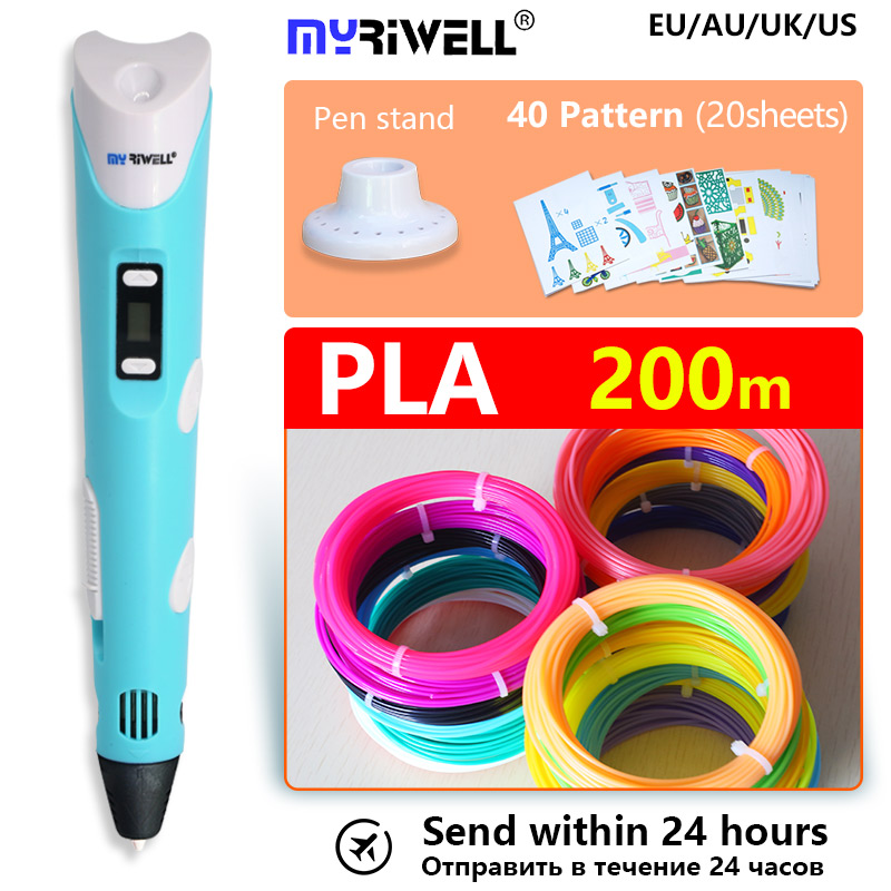 Original Myriwell 3D Pen RP100B With ABS/PLA Filament  Kid Diy Printing Pen Christmas Gift Best Birthday Present+stand+patten