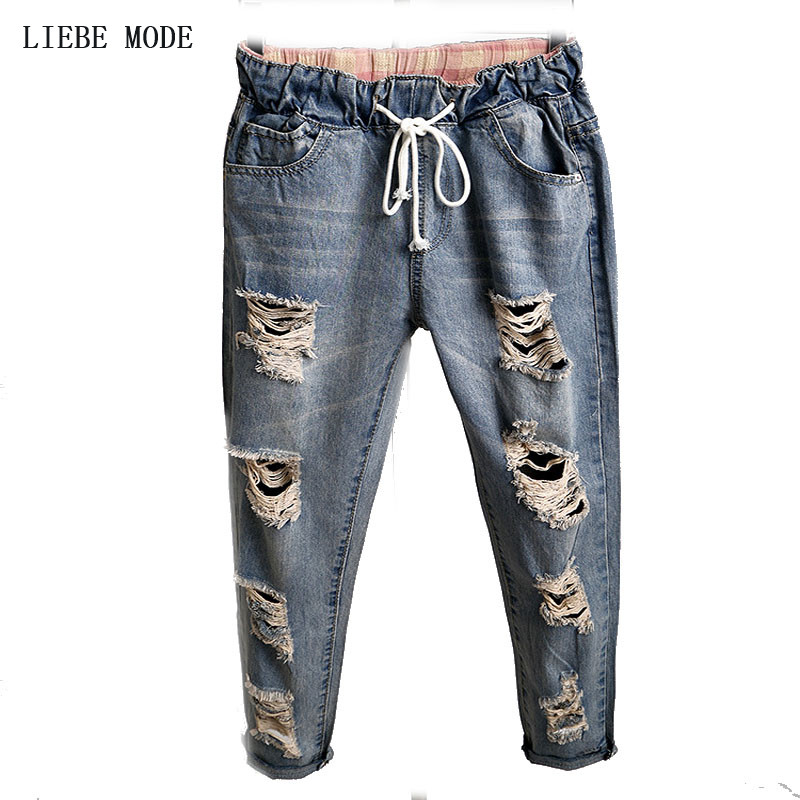 Boyfriend High Waist Jeans For Women Vintage Calca Jeans Femme 2017 Loose  Harem Denim Pants Holes Hip Hop Ripped Jeans Mujer - Online Get Cheap Ripping Jeans -Aliexpress.com Alibaba Group