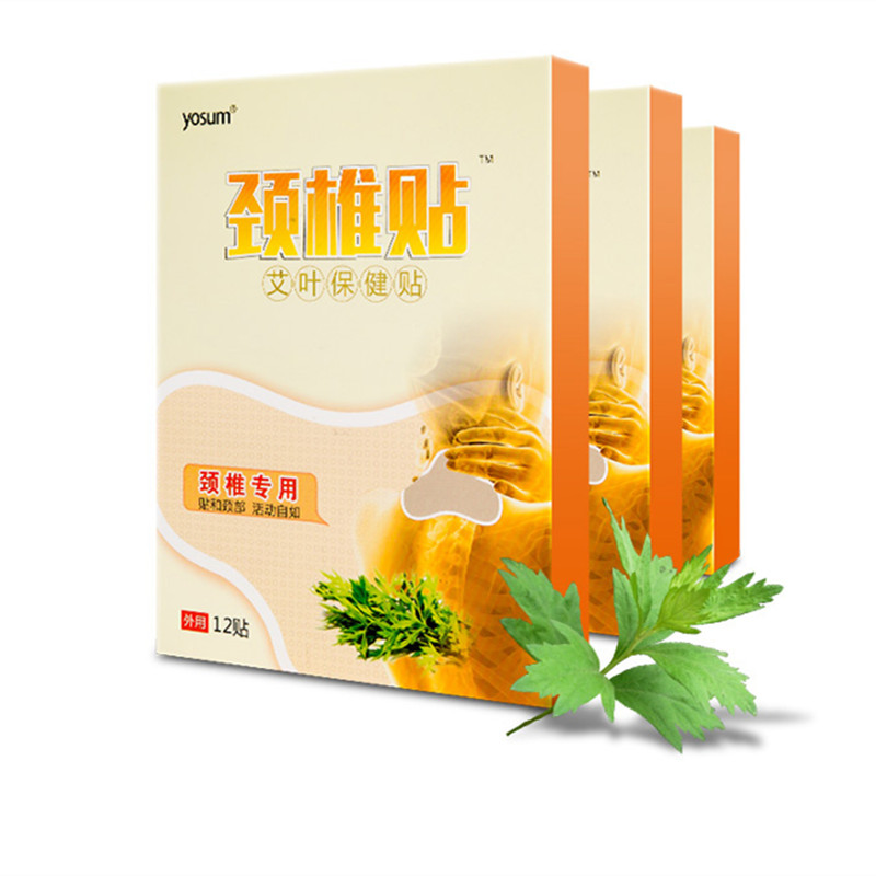 60PCS Cervical spondylosis of cervical spondylopathy, scapulohumeral periarthritis, Chinese herbal plaster Remove the pain stick